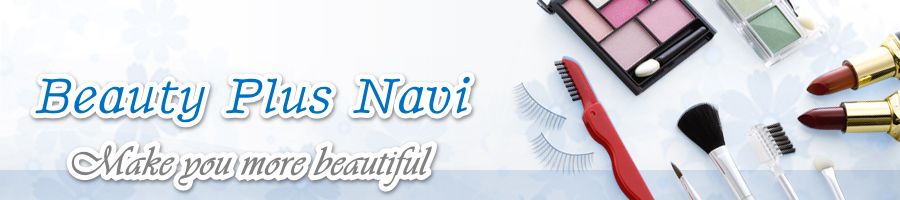 Beauty Plus Navi