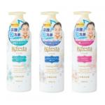 ビフェスタ炭酸泡洗顔の使い方や毛穴やニキビ等への効果と口コミまとめ!成分解析も