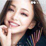 ヴィセ安室奈美恵の広告使用品や使用色と口コミや販売店!リップも